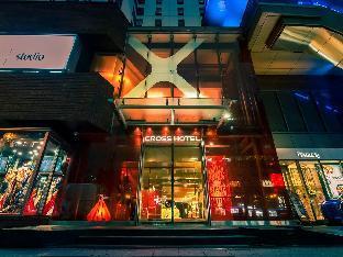 Get Coupons Cross Hotel Osaka