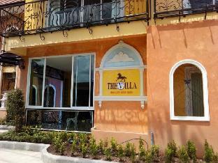 ザ ヴィラ カオプレーディー トゥンソン The Villa Khaopreedee Thungsong