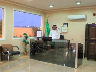 Morgan Al Taif Resort