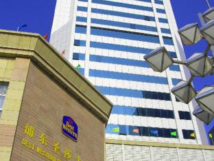 Best Western Pudong Sunshine Hotel