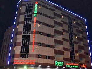 Reef Hotel Apartments 2 PayPal Hotel Ajman