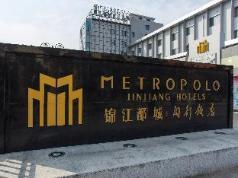Jinjiang Metropolo Hotel Shanghai Minhang, Shanghai
