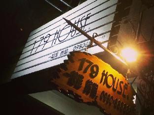179 House