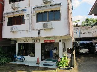Ingkhong Hotel PayPal Hotel Chiang Khong (Chiang Rai)