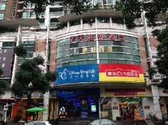 7 Days Inn Guangzhou New Tianhe Park Branch, Guangzhou