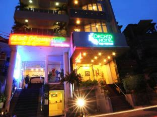 Orchid Hotel Hue - Hue