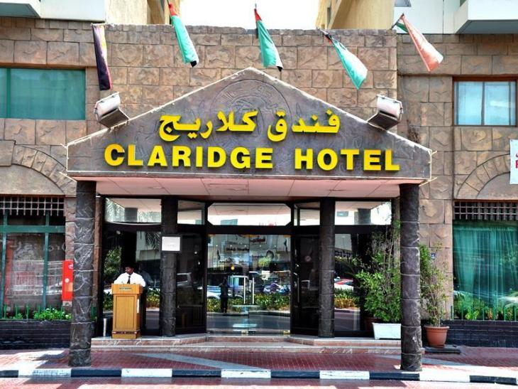 Claridge Hotel photo 5