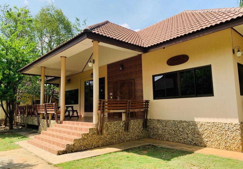Huayparpok Resort