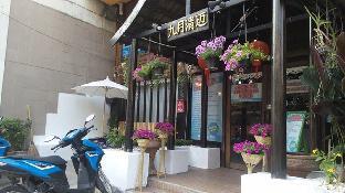 セプテンバー イン チェンマイ September Inn Chiangmai
