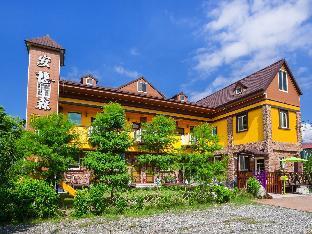 The Anderson Manor Hotel