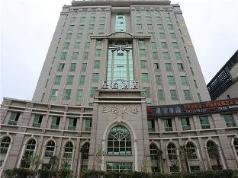 Starway Hotel Shanghai Anting Subway Station Branch, Shanghai