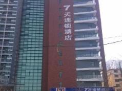 7 Days Inn Qingdao Lianghe Road Bathing Beach, Qingdao