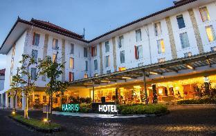 ハリス ホテル&コンヴェンションズ デンパサール バリ HARRIS Hotel & Conventions Denpasar Bali - ホテル情報/マップ/コメント/空室検索