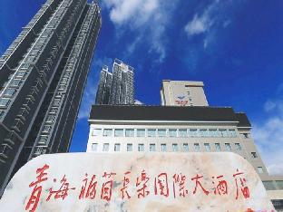 Fwinchine International Hotel