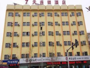 7 Days Inn Dalian Jinzhou Shengli Branch - Dalian