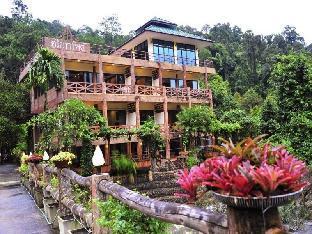 Baansuanrudee Resort