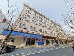 Hanting Hotel Shanghai Zhizaoju Road Branch, Shanghai