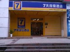 7 Days Inn Guangzhou Xinshi Branch, Guangzhou