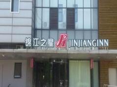 Jinjiang Inn Tianjin Development Zone Exhibition Center, Tianjin