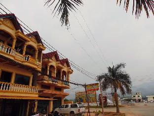 Thipchalern Houngheuang Guesthouse 1