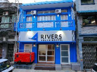 Four Rivers Hostel