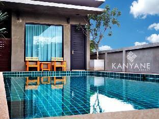 Kanyane Resort PayPal Hotel Hua Hin / Cha-am