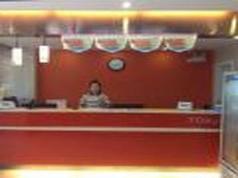 7 Days Inn Sanya Jixiang Street Seaview Branch, Sanya