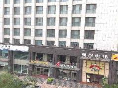 Jinjiang Inn Wuhu Phoenix Food Street, Wuhu