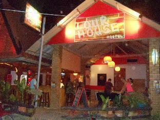 アワー ハウス ホステル Our House Hostel