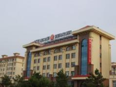 Jinjiang Inn Ulanhot Xingan Meng Government Hotel, Hinggan