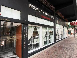 Bridal Tea House To Kwa Wan Cruise Terminal Hotel