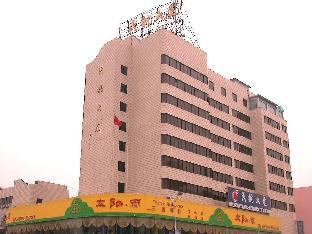 Minhang Hotel, Guilin, China