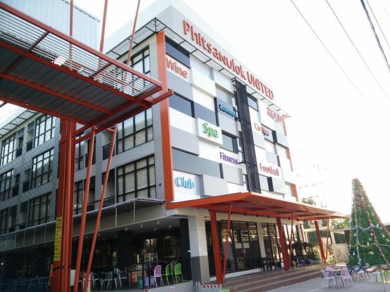 โรงแรมพิษณุโลก ยูไนเต็ด (Phitsanulok United Hotel)