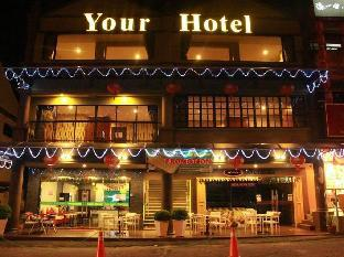 Your Hotel