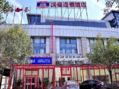 Hanting Hotel Qingdao Polar Ocean World Branch, Qingdao