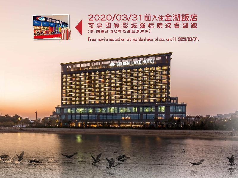 (金門住宿推薦)昇恆昌金湖大飯店金門第一家五星級飯店精緻 ...