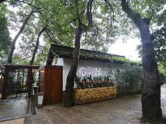 Hangzhou Teavilla Hotel, Hangzhou