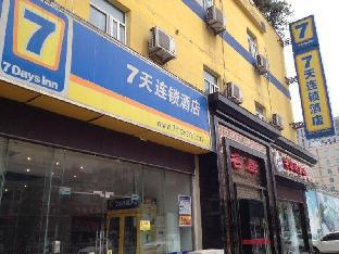 7Days Inn Lianyungang Tongguan Road