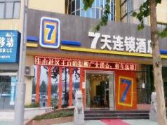 7Days Inn Lianyungang Donghai Crystal City Railway Station, Lianyungang