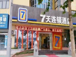 7 Days Inn Lian Yun Gang East Sea Crystal City Railway Station Branch