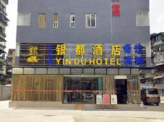 Fangjie Yindu Hotel Pazhou Branch, Guangzhou