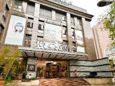 Atour Hotel Shanghai Xujiahui Indoor Stadium, Shanghai