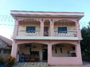 Xayphonthong Guesthouse