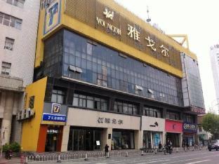 7 Days Inn Hefei Middle Changjiang Road Branch