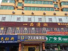 7 Days Inn South Bus Station, Haikou