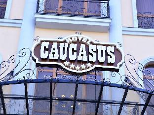 Caucasus Hotel3