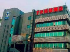 7 Days Inn Shuibei Jewelry Shop, Shenzhen