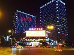 Wuxi Sovereign Service Apartments, Wuxi