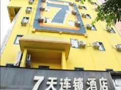 7 Days Inn - Yu Shan Garden Branch, Guilin