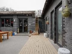 Walnut Tree Courtyard Peking, Beijing